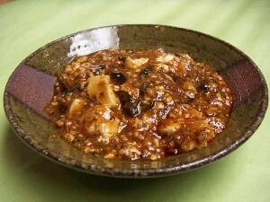 特製マーボー豆腐